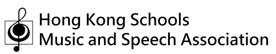 香港學校音樂及朗誦協會